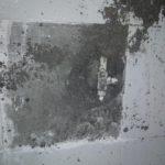 Elazığ su kaçak tespiti
